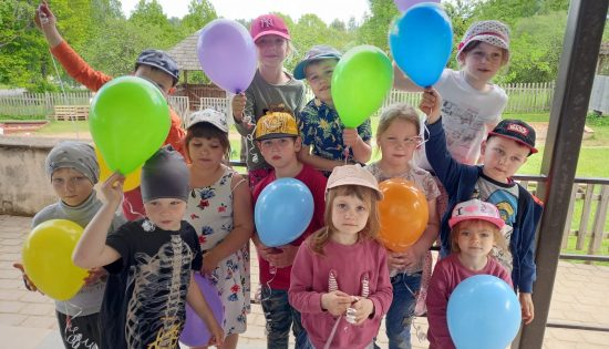 Starptautiskā bērnu aizsardzības diena